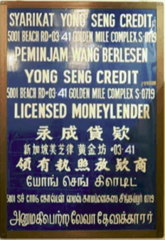 Singa Credit licensed money lender